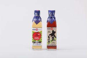 サガ・ビネガー(醸造酢)